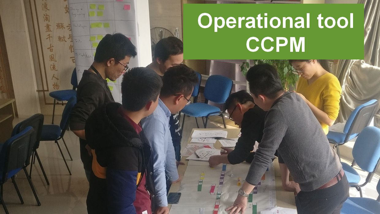 OperationalToolCPCM